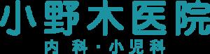 onogiiin-logo